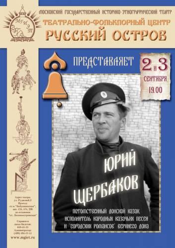 http://rusostrov.ucoz.ru/_nw/0/s98686.jpg